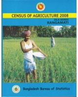 Census of Agricultural - Bangladesh 2008, Zila Series: Rangamati District