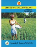 Census of Agricultural - 2008, Zila Series: Rangpur District