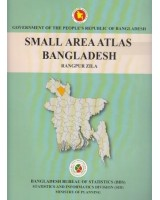 Small Area Atlas of Bangladesh, Mauzas and Mahallas of Rangpur (Book & CD)