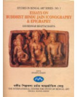 Essays on Buddhist Hindu Jain Iconography & Epigraphy