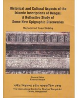 Historical and Cultural Aspects of the Islamic Inscriptions of Bengal: A Reflection on Some New Epigraphic discoveries