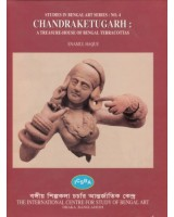 Chandraketugarh: A treasure house of Bengal terracottas