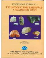 Excavation at Wari-Bateshwar: A Preliminary Study
