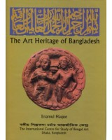 The Art Heritage of Bangladesh