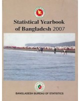Statistical Yearbook of Bangladesh-2007