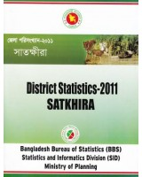 District Statistics 2011 (Bangladesh): Satkhira