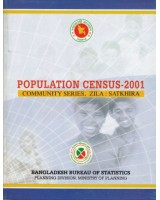 Population Census-2001, Community Series, Zila: Satkhira