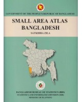 Small Area Atlas of Bangladesh, Mauzas and Mahallas of Satkhira Zila (Book & CD)