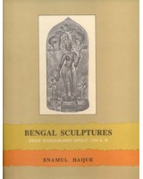 Bengal sculptures Hindu iconography upto c. 1250 A.D.