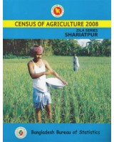 Census of Agricultural - Bangladesh 2008, Zila Series: Sharitpur District