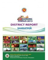 Economic Census 2013, District Report: Shariatpur