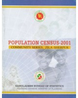 Population Census-2001, Community Series, Zila: Sherpur