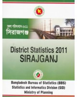 District Statistics 2011 (Bangladesh): Sirajganj