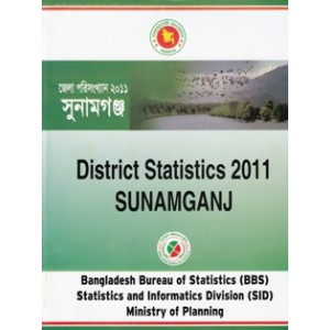 District Statistics 2011-Sunabganj