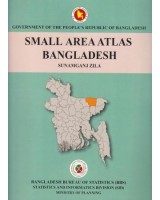 Small Area Atlas of Bangladesh, Mauzas and Mahallas of Sunamganj Zila (Book & CD)