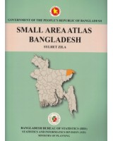 Small Area Atlas of Bangladesh, Mauzas and Mahallas of Sylhet (Book & CD)