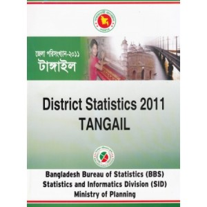 District Statistics 2011-Tangail