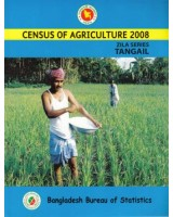 Census of Agricultural (Bangladesh) 2008, Zila Series: Tangail District