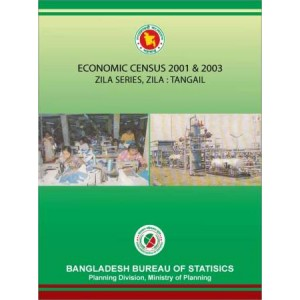 Economic Census 2001 & 2003, Zila Series: Tangail