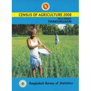Census of Agricultural- 2008, Zila Series: Thakurgaon District