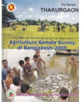 Agricultural Sample Survey of Bangladesh-2005: Thakurgaon District