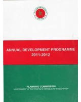 Annual Development Programme, FY 2011-2012