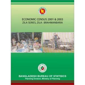 Economic Census 2001 & 2003, Zila Series: Brahmanbaria