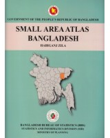Small Area Atlas of Bangladesh, Mauzas and Mahallas of Habiganj (Book & CD)