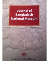 Journal of Bangladesh National Museum, Volume-5, December 2013