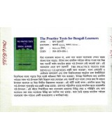 The Practice Texts for Bengali Learners