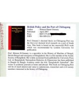British Policy and the Port of Chittagong