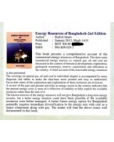 Energy Resources of Bangladesh