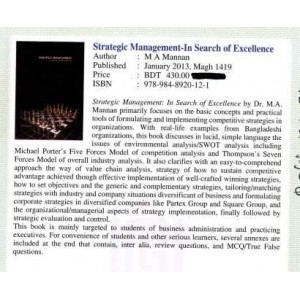 Strategic Management-In Search of Excellence