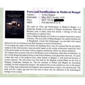 Forts and Fortifications in Medieval Bengal