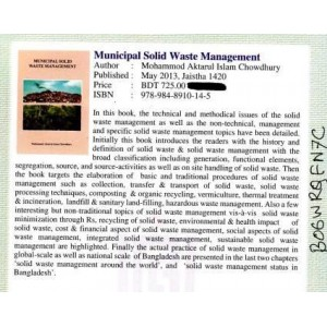 Municipal Solid Waste Management